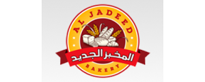 Al Jadeed Bakery-logo